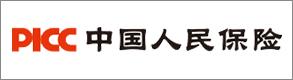 人保財險雲南省分(fen)公(gong)司
